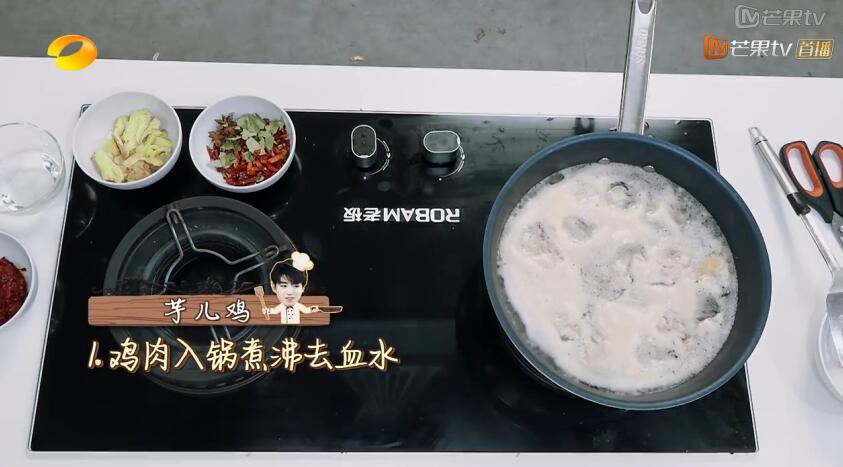 王俊凯:今天你做菜了吗?