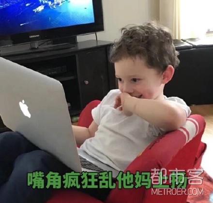 """""""假笑男孩""""开微博,第一个关注的竟是TA"""