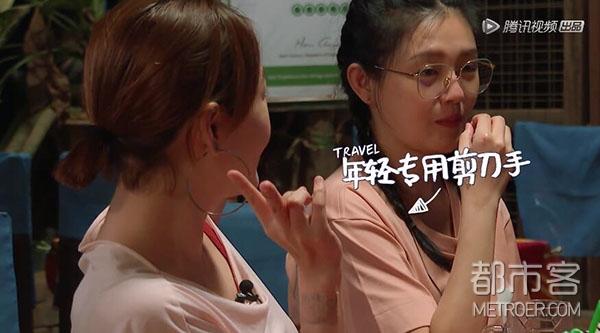 福利|四个女人一台戏,女主台本属于少女肌?