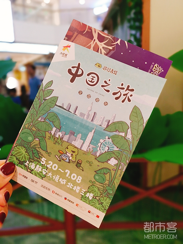 "Vol.81 METROER本周关键词 | 奔跑吧,""追风""少女!"