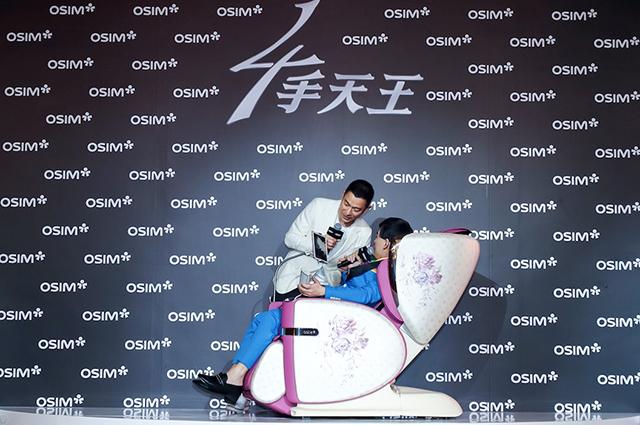 天王刘德华,OSIM4手天王,OSIM按摩椅