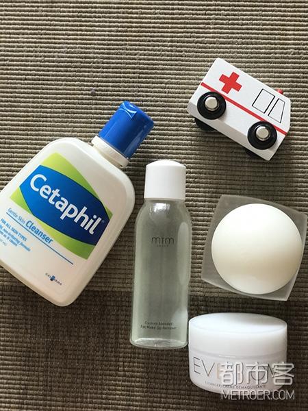 卸妆,cpb光采洗面膏,植村秀洁颜油,freeplus洗面霜,ZA卸妆液