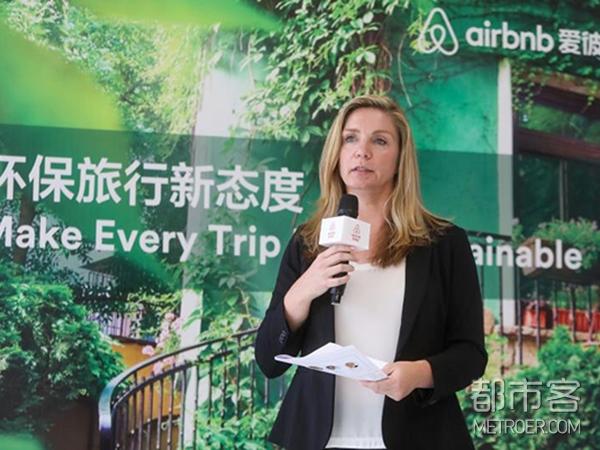 Airbnb爱彼迎环保旅行新态度:倡导绿色出游