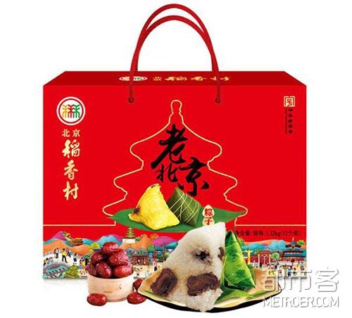 稻香村 粽子礼盒