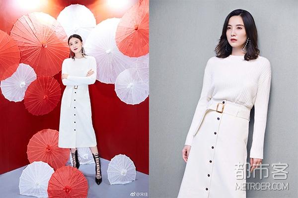 宋佳是有多爱穿白衣服呀!