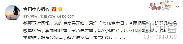 吃瓜|易烊千玺庆祝18岁生日,网友:别急谈恋爱