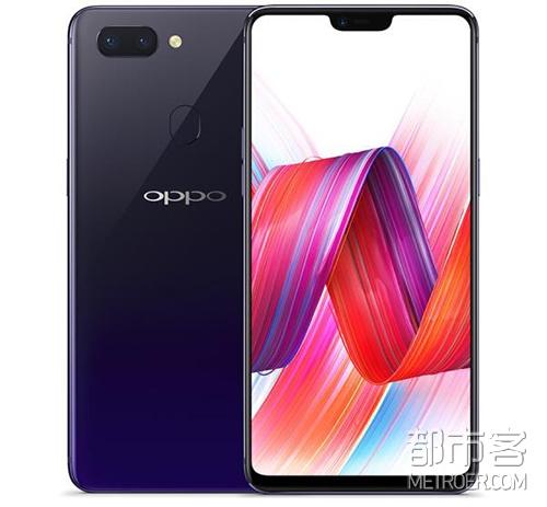 OPPO R15  手机