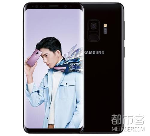 Galaxy S9 手机