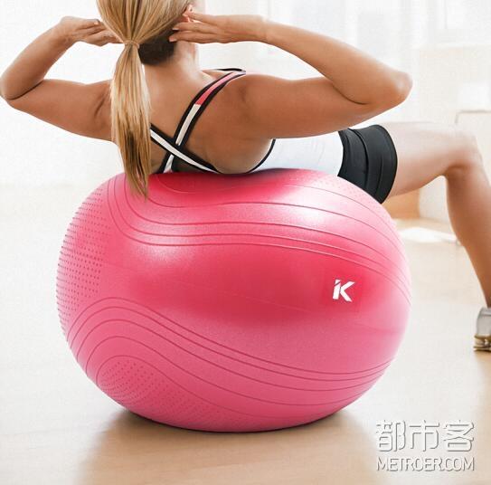 Ku Gou 瑜伽球