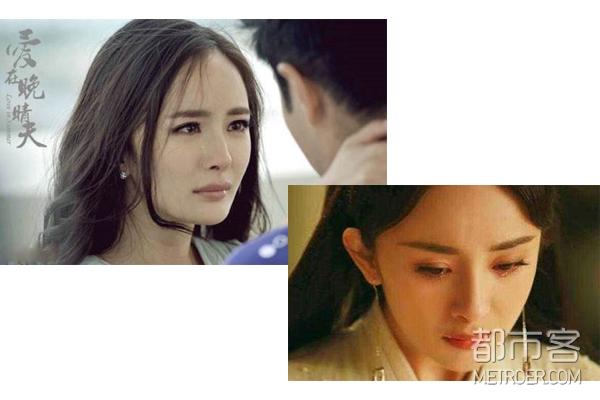 永野芽郁,仙女式哭泣,迪丽热巴,杨幂,刘亦菲,唇膏