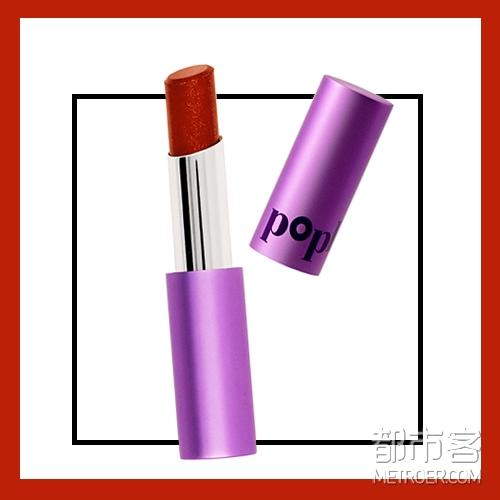 编辑种草机,618,夏日唇膏,适合夏天用的唇釉,显白唇膏