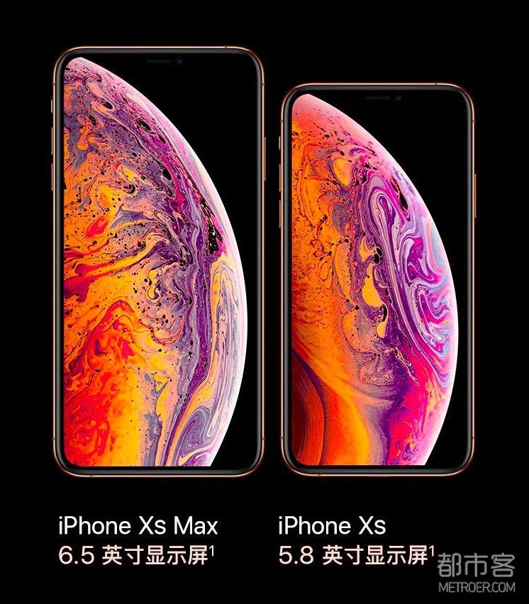 苹果新品发布,iPhone XS Max预约了吗?