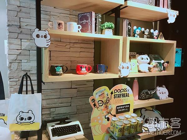 StayReal Café x爽爽猫分享会