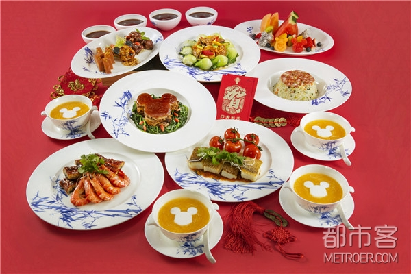 皇家宴会厅新春特别菜品
