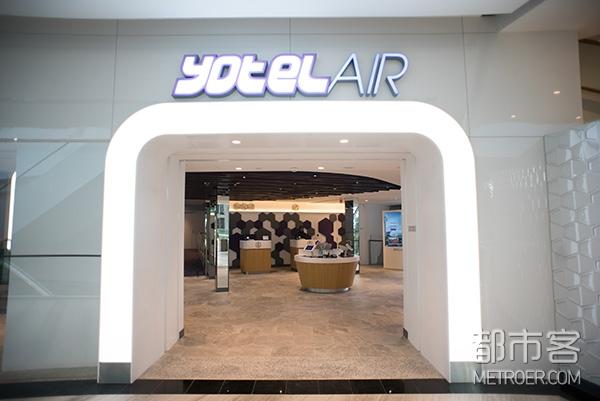 亚洲首家YotelAIR酒店
