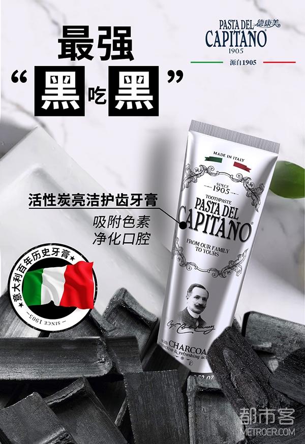 来自意大利百年传承的牙齿美白秘籍,你知道吗?