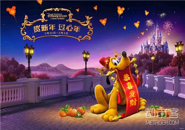上海迪士尼度假区在新春习俗中更添迪士尼神奇