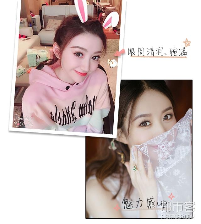 福气妆,新年妆容,赵丽颖,景甜,秦岚,刘诗诗,红色唇膏,腮红
