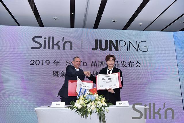 Silk'n,Silk'n2019发布会,以色列家用美容仪,家用美容仪