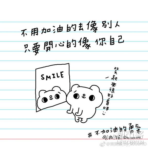爽爽猫插画
