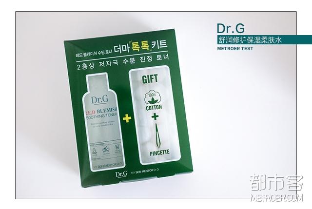都市客测评,敏感肌柔肤水,痘痘肌化妆水,Dr.G,Dr.G舒润修护保湿柔肤水