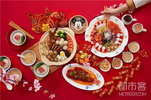 漫月食府新年鸿运海鲜团圆餐