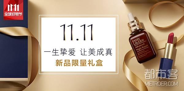 双十一优惠,刘涛,双宋夫妇,宋慧乔,霍思燕,刘亦菲,戚薇