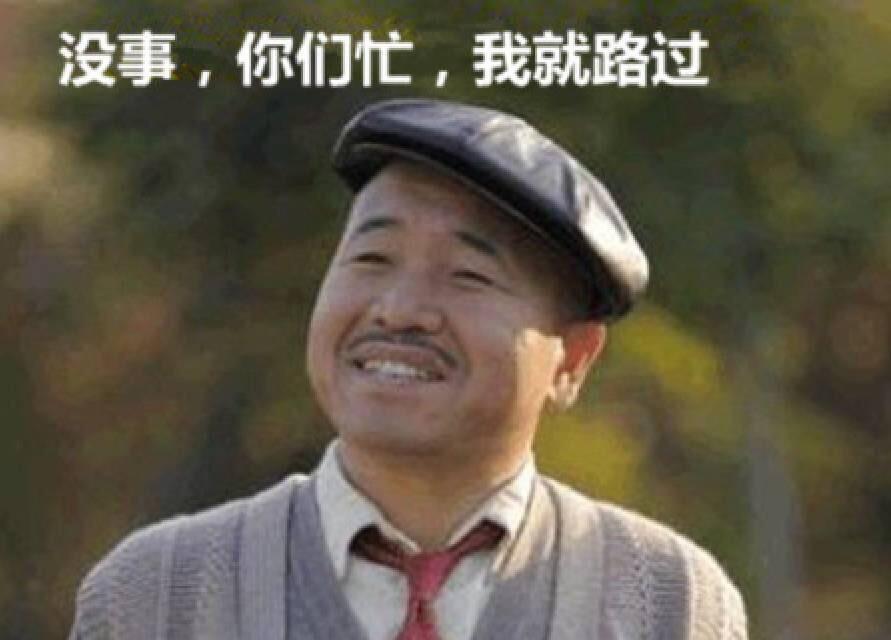 韩国 单眼皮 金宇彬 徐康俊