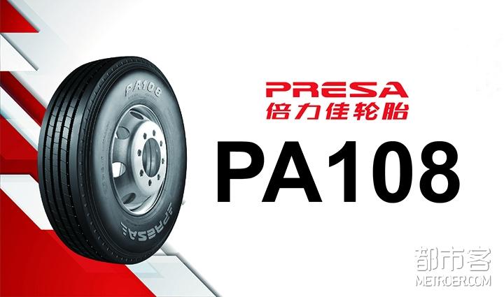 PA108