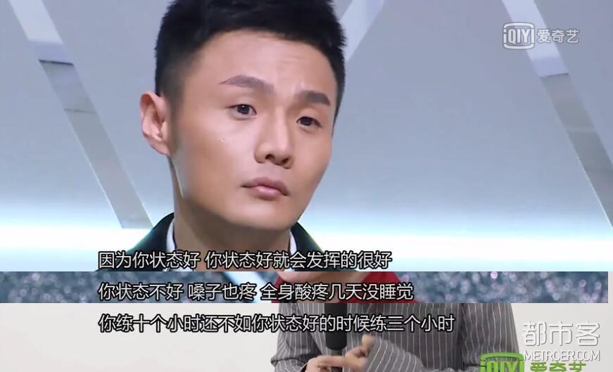 """原来李荣浩在偶像练习生里的真正身份是""""养生担当""""!"""