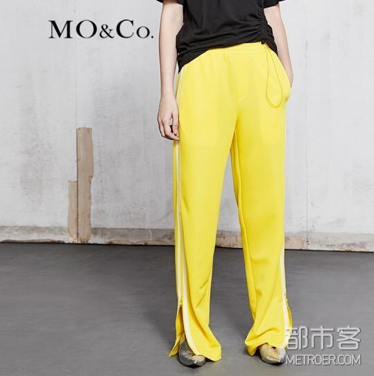 MOCO直筒运动休闲裤