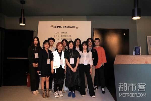CHINA CASCADE中国设计的海外征途