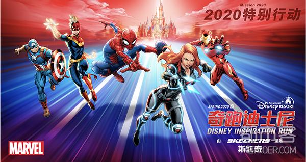 漫威英雄集结上海迪士尼度假区,燃情助阵2020春季奇跑迪士尼